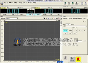 YAW-1000J井蓋壓力試驗機(油缸上置)-1.jpg